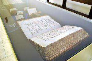 """Anthiphon Choralbuch 1500 - Ausstellung """"Das Buch"""" - Augsburg"""
