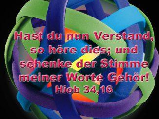 Kugel - Hiob 34,16 - Bibel - Christine Danzer - go 4 jesus