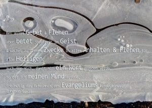 Eismuster - Bibelzitat - Epheser 6,18 - Foto: Christine Danzer - go 4 Jesus - Bibel Eismuster - Bibelzitat - Epheser 6,18 - Foto: Christine Danzer - go 4 Jesus - Bibel