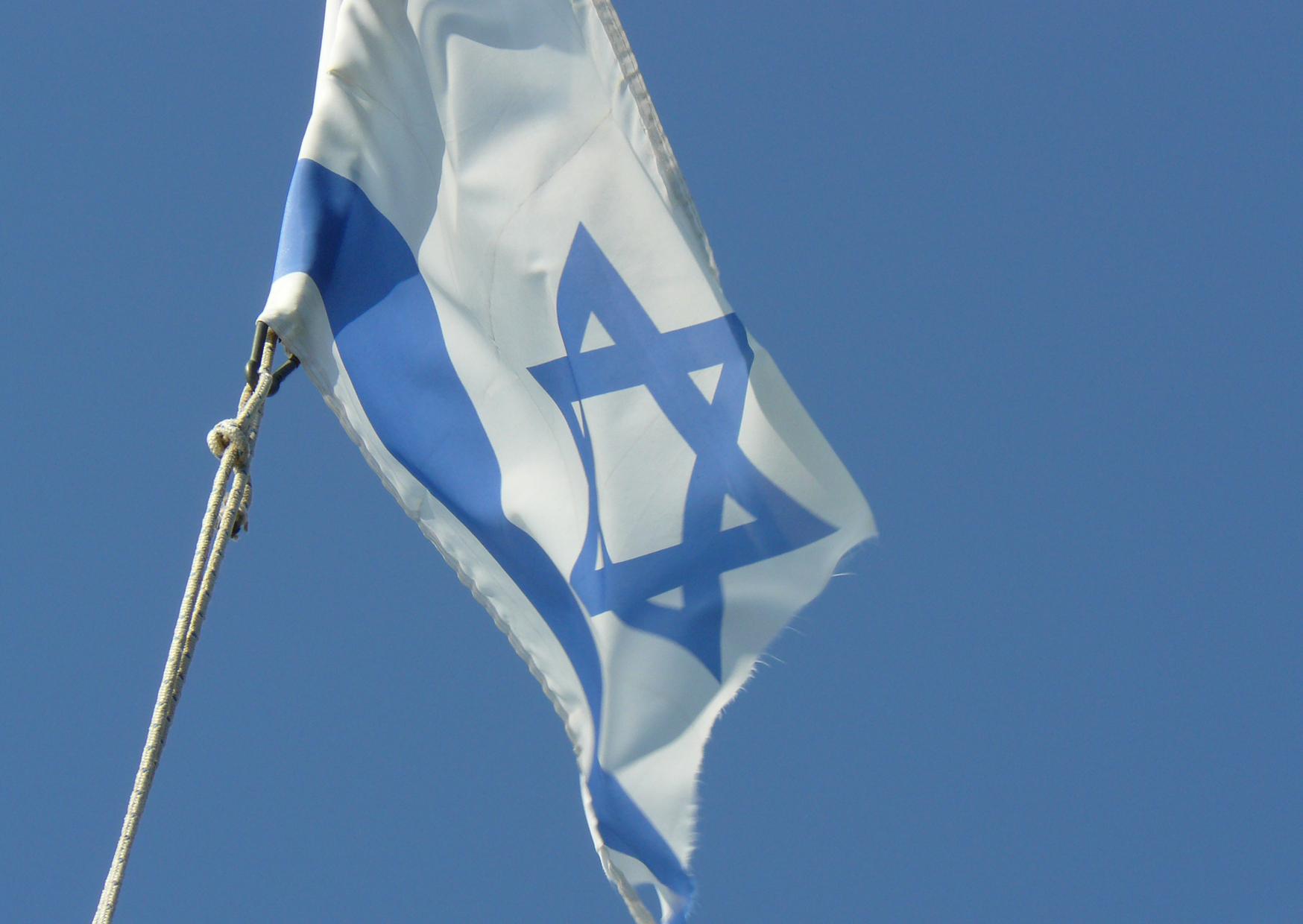 Flagge Israel - Walter Hagel - go 4 jesus