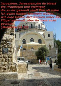 Synagoge Jerusalem - Matthäus 23,27 - Walter Hagel - go4jesus